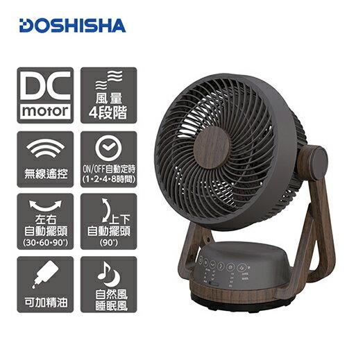 DOSHISHA遙控擺頭DC循環電風扇FCS-193D DWD【愛買】