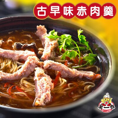 【超值組合】海陸雙拼組~古早味赤肉條(300g) vs.黃金魚塊(300g)免運組合 1