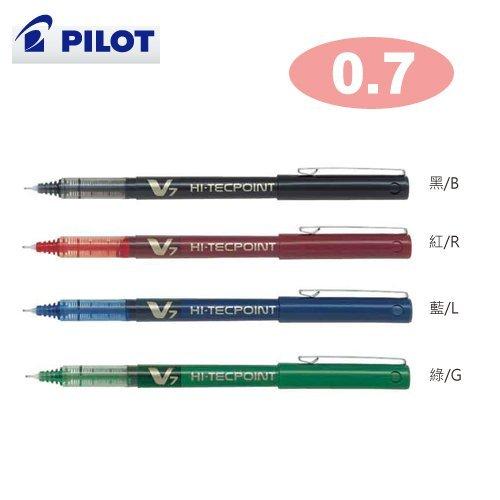 百樂 PILOT BX-V7 V7直液鋼珠筆 (0.7mm)