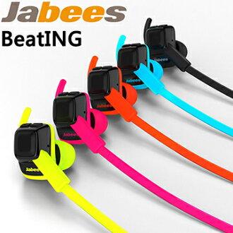 Jabees BeatING 藍牙4.1 立體聲 運動型 耳機 貼心中文語音提示