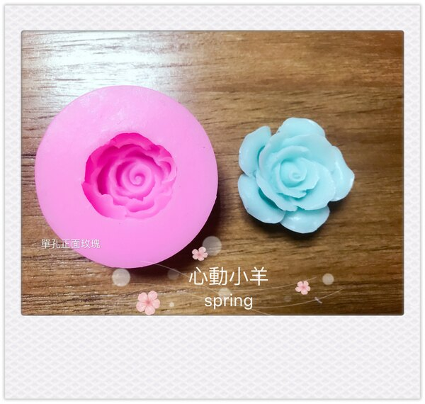 心動小羊^^單孔正面玫瑰皂模矽膠手工皂模布丁巧克力香皂模具