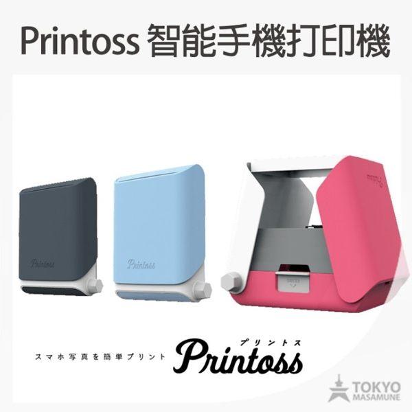 TakaraTomyPrintoss印相神器手機專用不插電相片印表機相印機不用電日本帶回現貨【迪特軍】