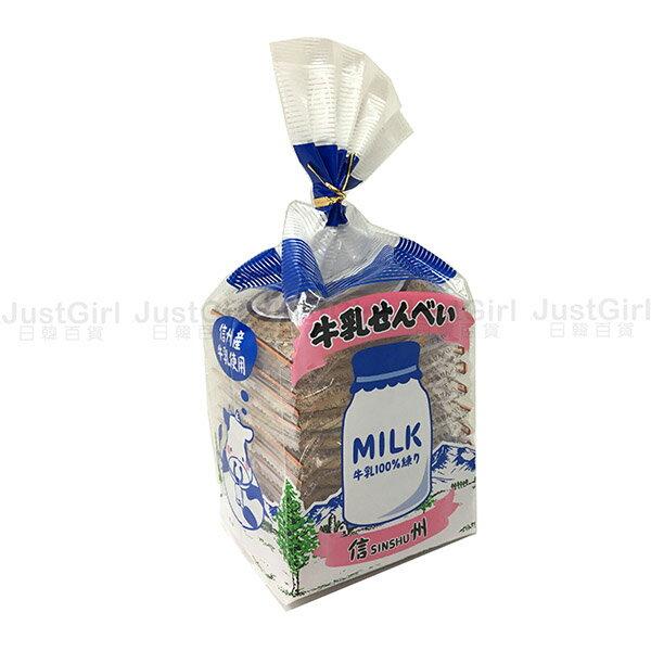 信州 牛奶仙貝 八岳牛乳仙貝 牛奶煎餅 100%牛乳使用 175g 食品 日本製造進口 JustGirl