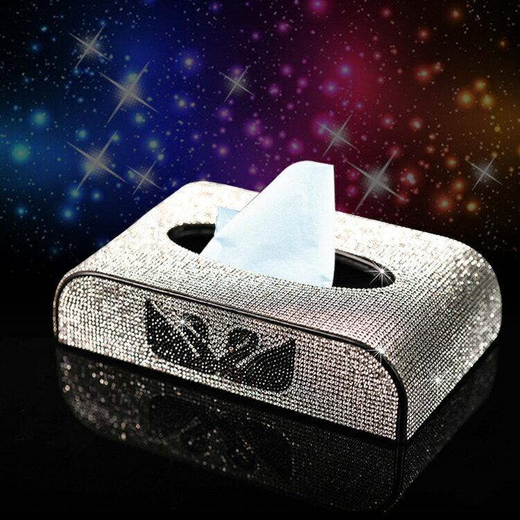 汽車內飾車載紙巾盒鑲鉆女餐巾紙盒車用車內裝飾座式抽紙盒紙巾套 閒庭美家