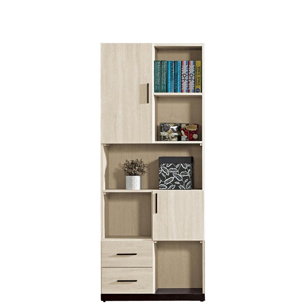 伊凡卡2.7尺書櫃/H&D東稻家居-消費滿3千送點數10%