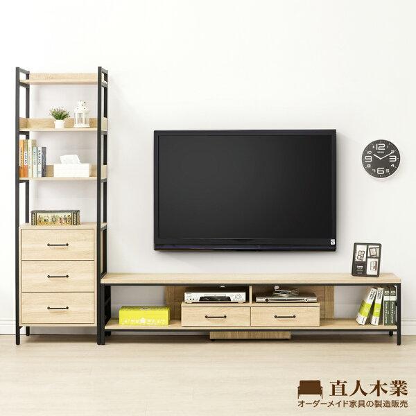 【日本直人木業】CELLO明亮簡約輕工業風212CM電視櫃加3抽置物櫃