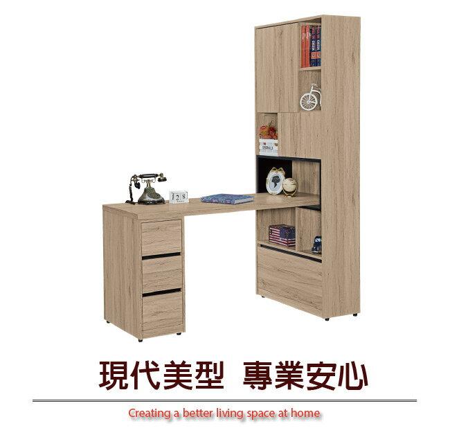 【綠家居】納多德 現代5尺二門四抽書桌+書櫃組合