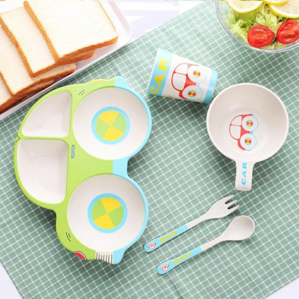 兒童防摔餐具吃飯餐盤分隔格嬰兒飯碗寶寶輔食碗叉勺子套裝 新春鉅惠