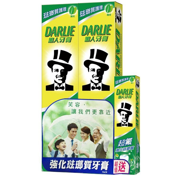 黑人 超氟強化琺瑯質牙膏 250gX2入  黑人 超氟強化琺瑯質牙膏 50g