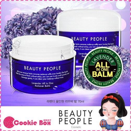 *餅乾盒子* 韓國 BeautyPeople 升級版 全效合一 卸妝霜 溫和 眼唇 臉 淡香 清潔 乾淨 70ml