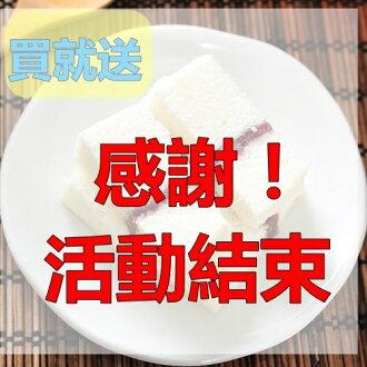 【最後組數>▼限量再送紅豆牛奶蛋糕乙盒▼團購九盒皇家起士條9盒組(48入/盒)★團購美食