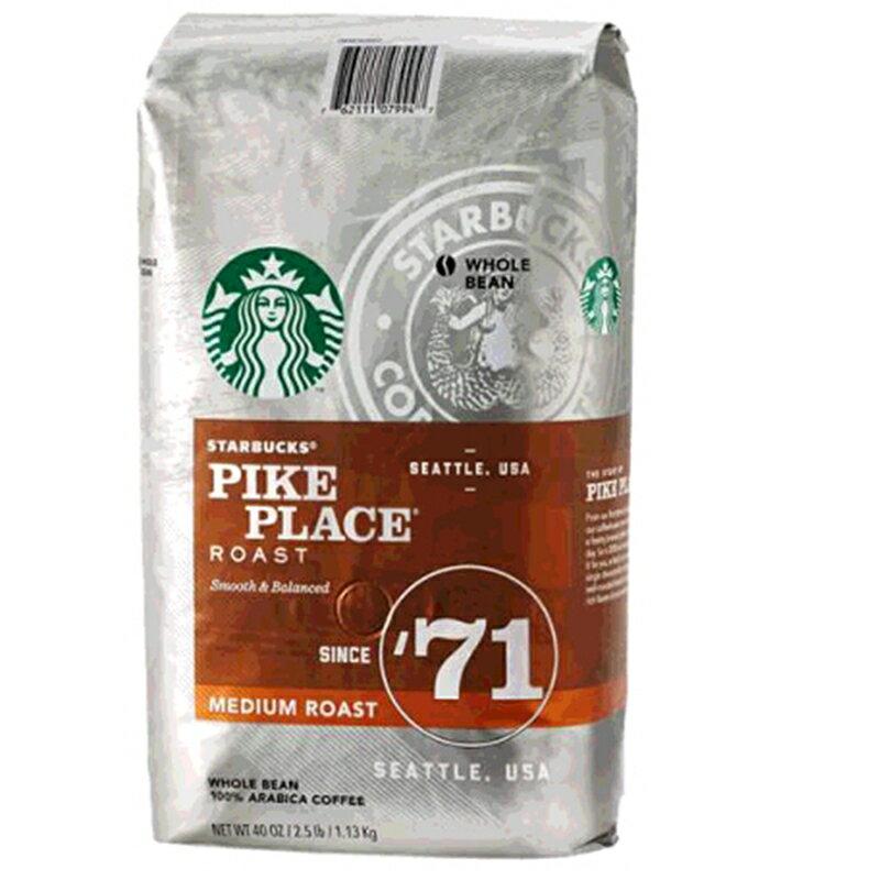 [COSCO代購] W608462 Starbucks 派克市場咖啡豆 1.13公斤
