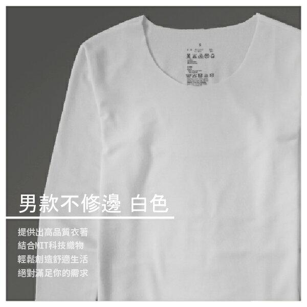 【meStar】男款發熱衣 不修邊 白色 S/M/L/XL