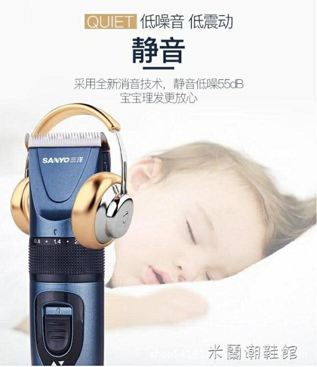 電動理髮器 家用電動理發器電推剪充電式嬰兒電推子成人剃頭刀兒童剃發剪發器 快速出貨
