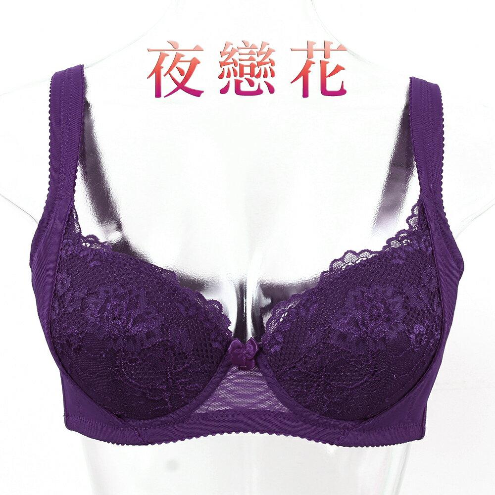 全館免運【夢蒂兒】夜戀花 W型專利 BCD罩杯機能內衣(葡萄紫) 2