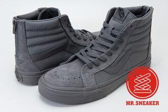 【整點特賣限時5折】☆Mr.Sneaker☆ VANS SK8 Vans Gold Mono Pack WTAPS Engineered Garments BMX 高筒 素色 男女段 灰