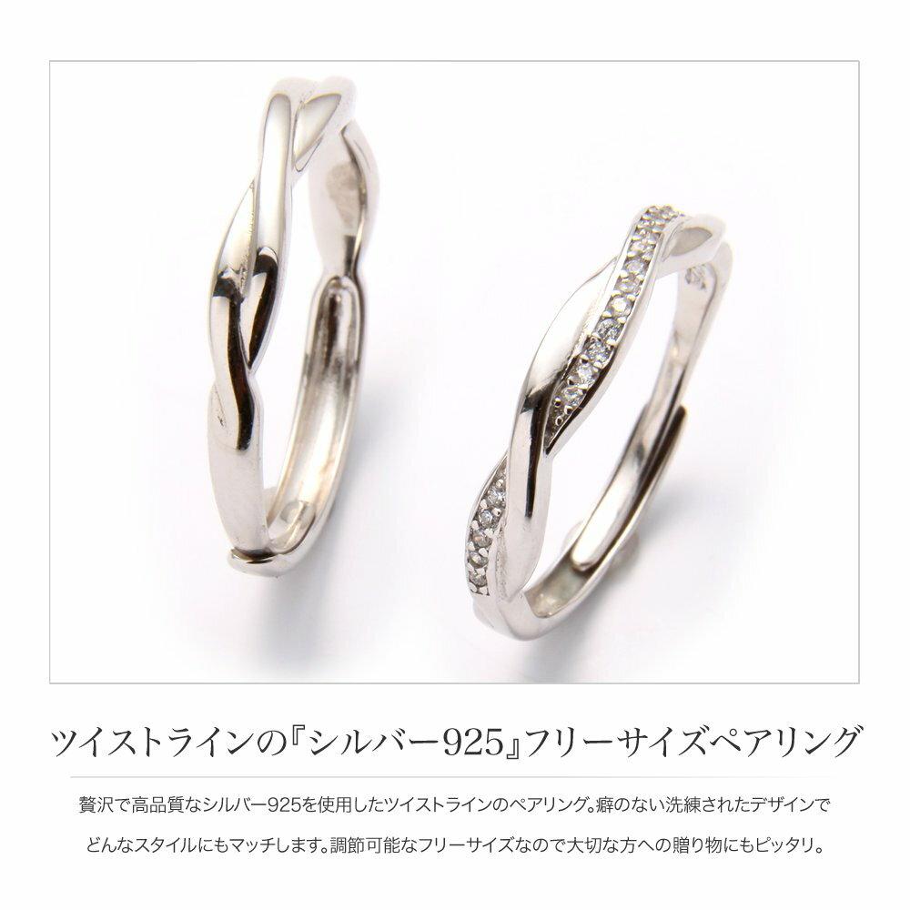 日本Cream Dot  /  925優雅交錯戒指  /  p00003  /  日本必買 日本樂天代購  /  件件含運 2