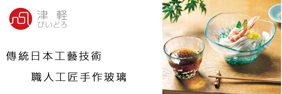 日本津輕 手作清酒杯組(4入禮盒組)/1組