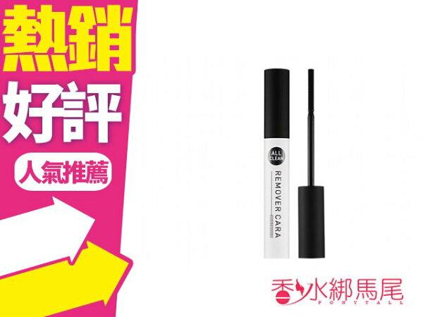 韓國Apieu~睫毛卸除棒(8g)◐香水綁馬尾◐