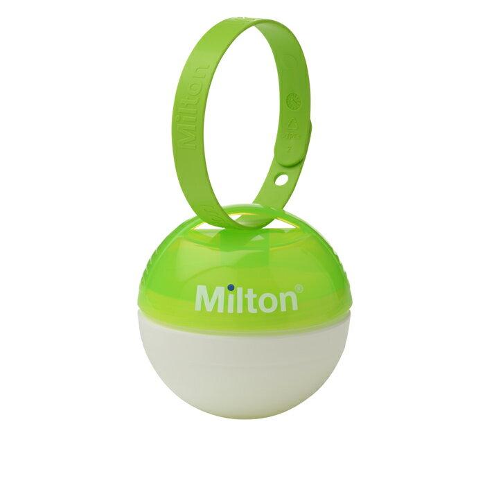 Milton米爾頓 - 攜帶式奶嘴消毒器 (草綠)