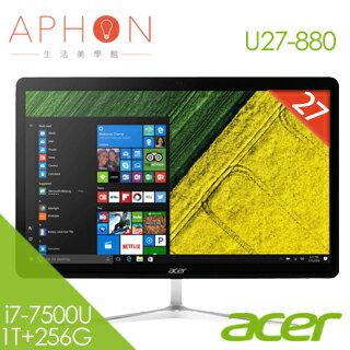 【Aphon生活美學館】Acer Aspire U27-880 All-In-One 27吋 桌上型電腦(i7-7500U/16G/1TB+256G SSD)-送研磨咖啡隨行杯+專屬兩用防塵罩&皮革桌..