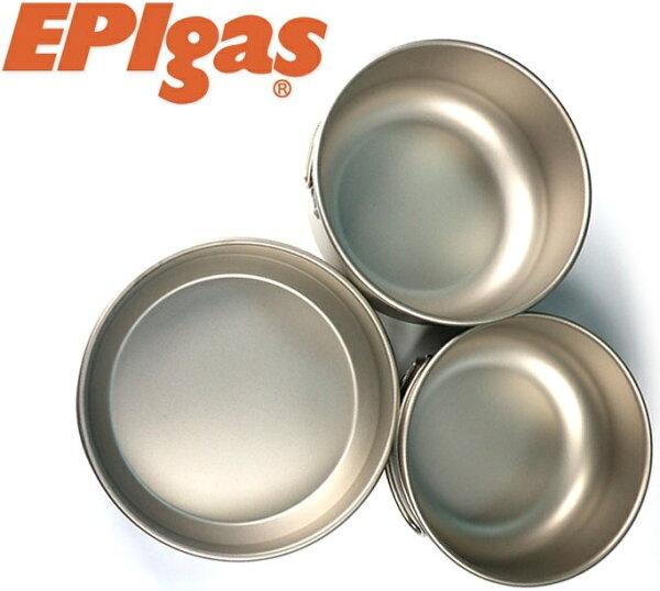 EPIgas登山鈦鍋鈦合金鍋組2鍋1蓋鈦炊具組T-8001