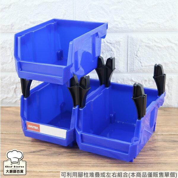 樹德耐衝整理盒螺絲零件收納盒0.6L可吊掛整理盒HB-210-大廚師百貨 4