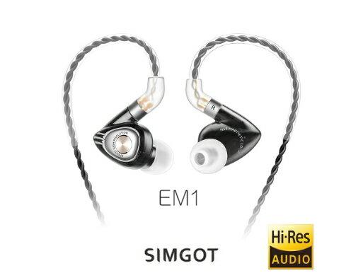 ☆宏華資訊廣場☆EM1洛神系列動圈入耳式耳機SIMGOT