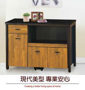 【綠家居】馬可時尚3.9尺雙色石面餐櫃收納櫃(二色可選)