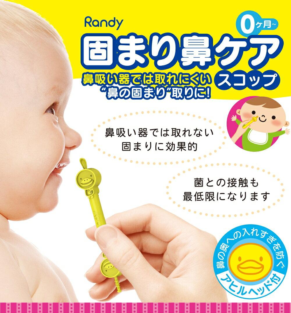 日本Randy 黃色小鴨 耳鼻清潔棒 (單入)