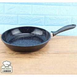 Linox鑄造不沾平鍋陶瓷平底鍋28cm電磁爐可用-大廚師百貨