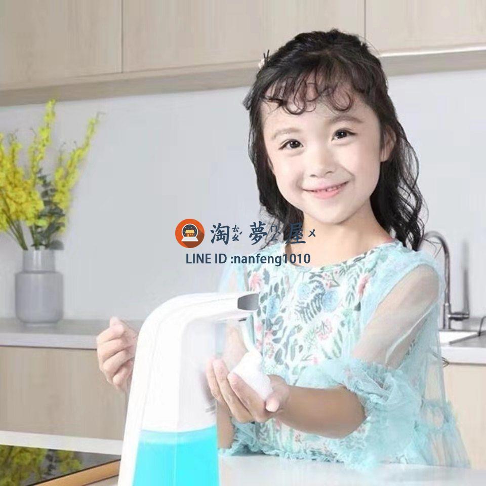 智能感應泡沫洗手機全自動皂液器家用兒童抑菌洗手液套裝防疫必備【淘夢屋】