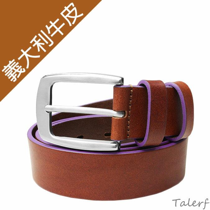 男用經典牛皮皮帶腰帶馬卡龍個性單層帶(紫色)→現貨