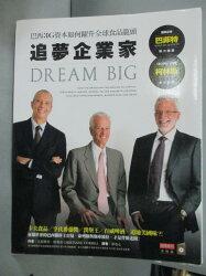 【書寶二手書T7/財經企管_ZIZ】追夢企業家-巴西3G資本如何躍升全球食品龍頭_克莉斯琴‧柯莉亞