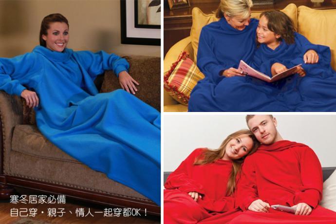 加大超輕雙袖懶人毯(顏色隋機)
