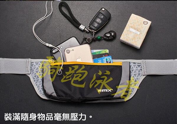 騎跑泳者-運動腰包防潑水輕薄、隱形貼身腰带,清晨、夜跑小腰包,可放置6吋以內手機,贈送反光鱷魚夾2隻