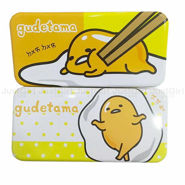 蛋黃哥 gudetama 鉛筆盒 超大雙層馬口鐵鉛筆盒 收納盒 文具 台灣製造 * JustGirl *