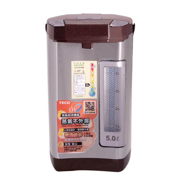 TECO 東元 5.0L電動給水熱水瓶 YD5002CB - 限時優惠好康折扣