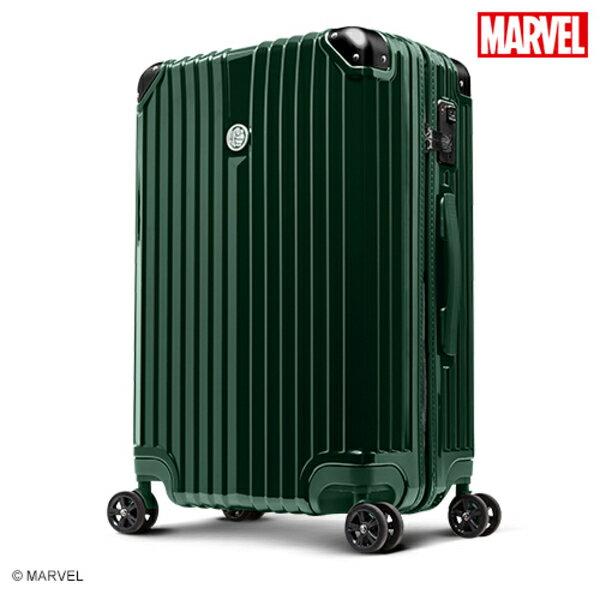 【加賀皮件】DESENO Marvel 奧創紀元系列 新型 拉鍊 29吋 旅行箱 行李箱 浩克 CL2427