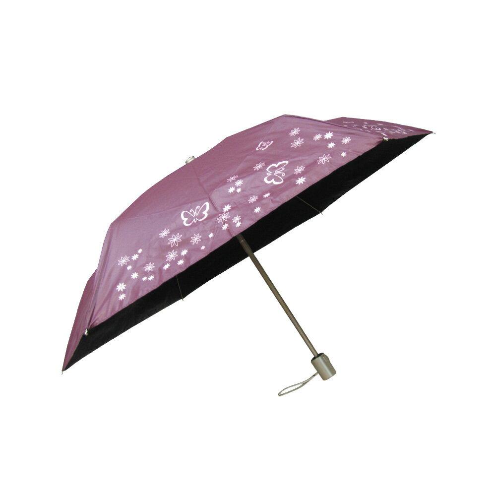雨傘 陽傘 ☆萊登傘☆ 抗UV 防曬 輕 色膠 黑膠 自動傘 自動開合 Leighton 蝴蝶印花
