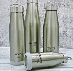 ❖碧晨生活❖PERFECT 316真空保溫杯  保溫瓶  不鏽鋼水壺