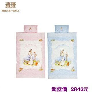*美馨兒*奇哥 粉彩比得兔幼教兒童兩件式睡袋/兒童睡袋/幼稚園睡袋(2色可選) 2842元
