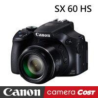 Canon佳能到【64G電池腳架包豪華9件組】CANON PowerShot SX60 HS 公司貨 黑色