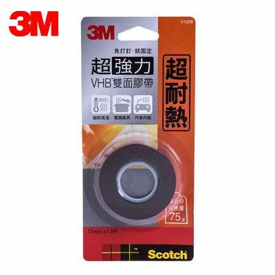 3M Scotch VHB系列超強力雙面膠帶-耐熱專用 V1206 / 捲