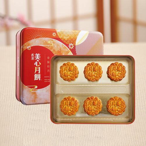 美心金裝彩月禮盒(6入/盒) (月餅)【愛買】