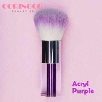 韓國 Coringco 腮紅刷 #紫色 蜜粉刷 專業刷具 刷子 刷具【B062788】