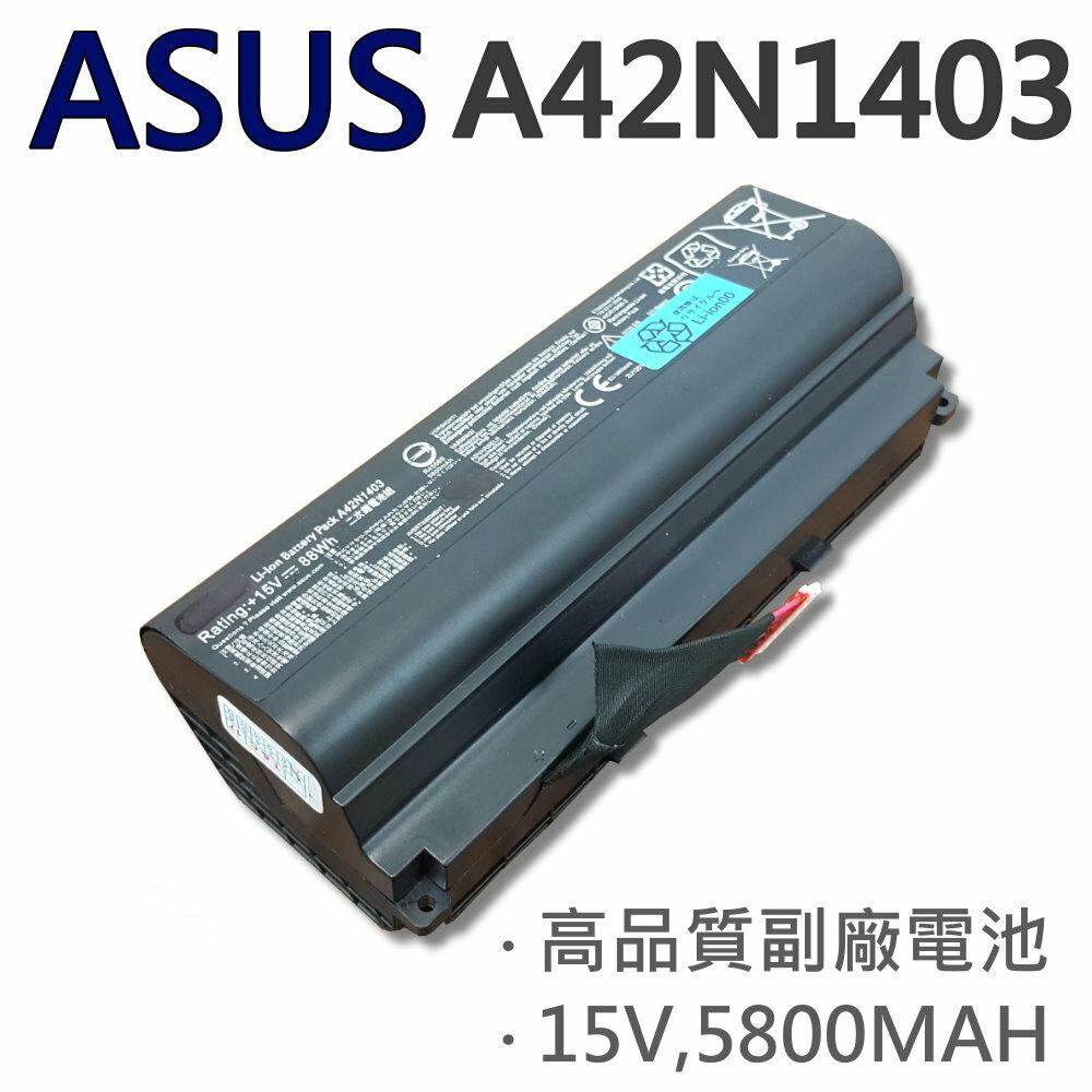 ASUS 華碩 8芯 A42N1403 日系電芯 電池 ICR19  66-2 A42LM