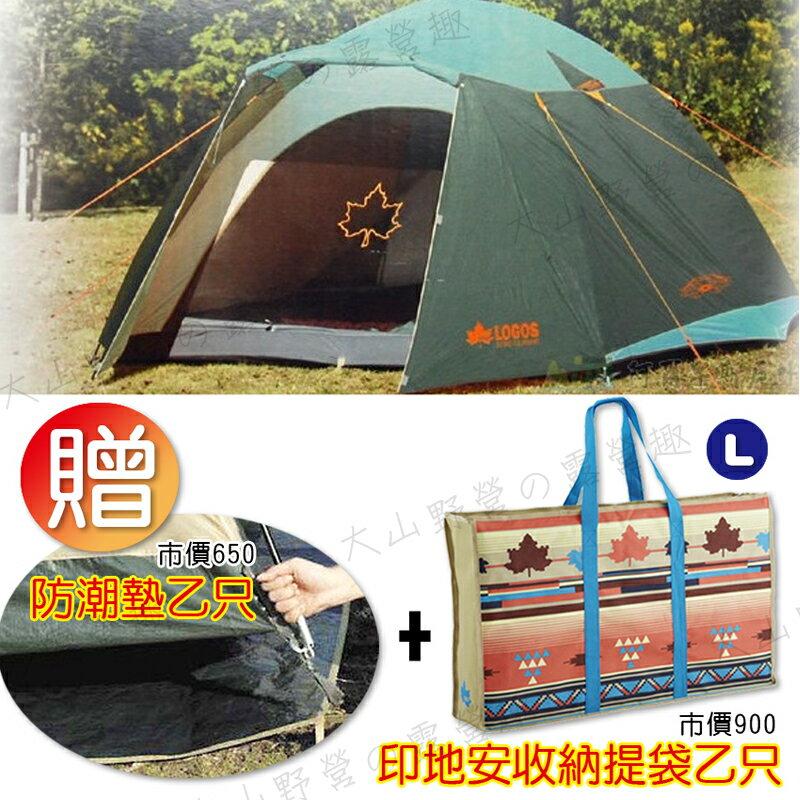 【露營趣】中和安坑 送防潮墊裝備袋 LOGOS LG71801724TW-G 綠楓270FR-IZ防燃5~6人露營帳篷 六人帳篷