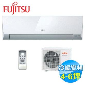 富士通 Fujitsu 變頻冷暖 一對一分離式冷氣 L系列 ASCG-28LLT / AOCG-28LLT