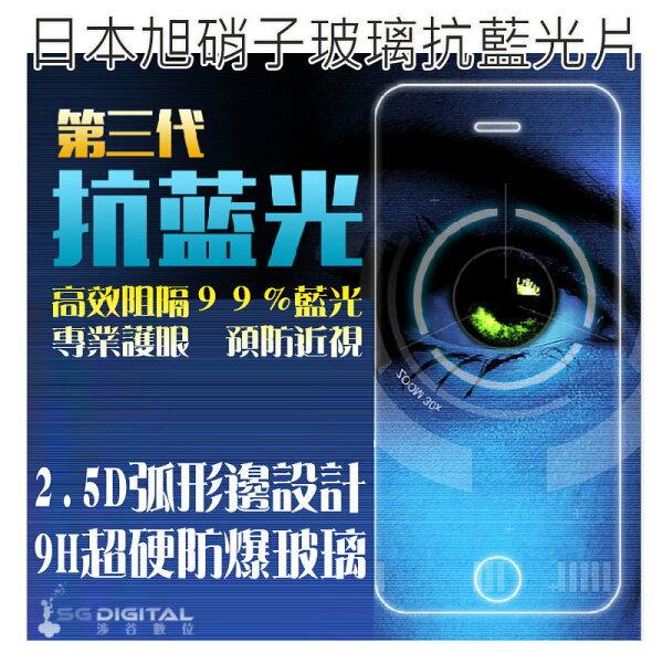 日本旭硝子9H玻璃抗藍光超薄弧邊強化鋼化玻璃膜AsusZenFone2LaserZE500KL5吋